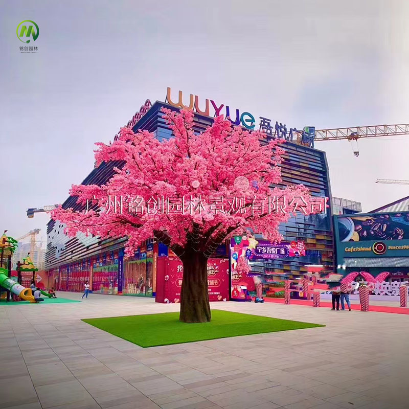 吾悦广场仿真樱花树