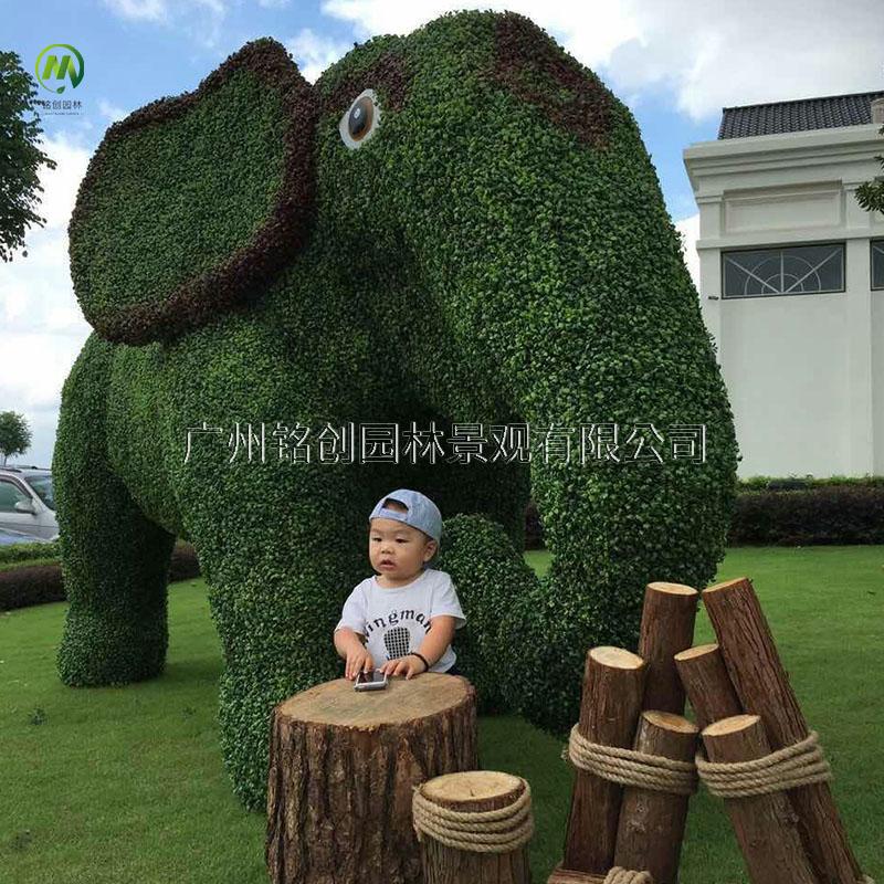 大象仿真植物雕塑
