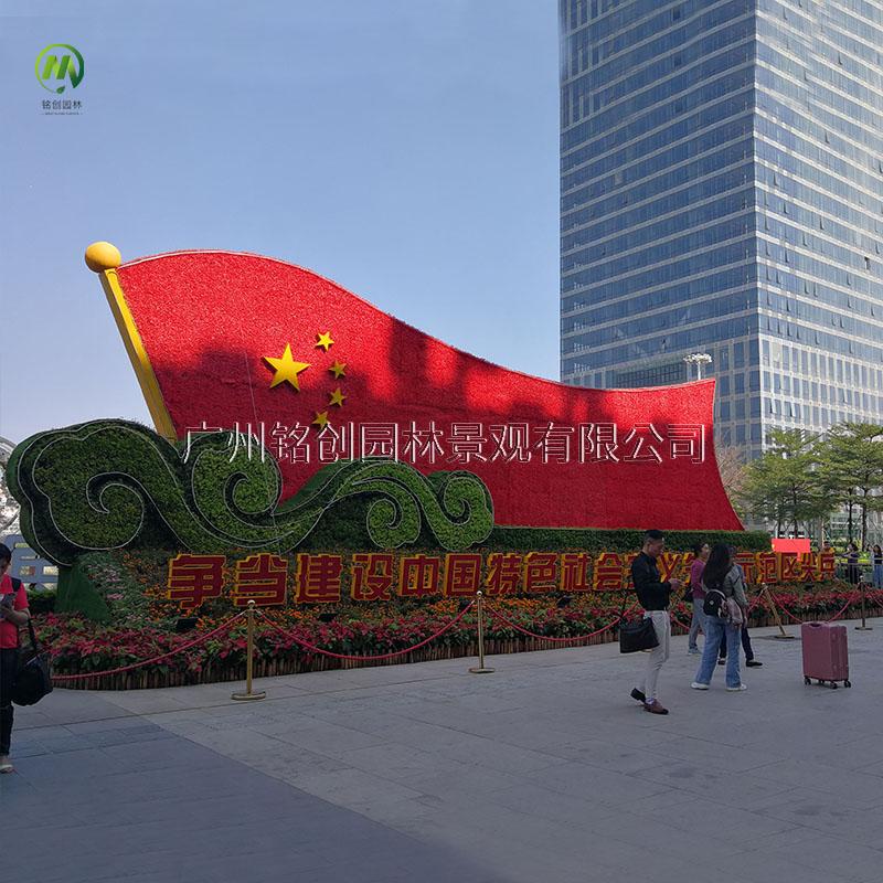深圳高铁站绿雕造景