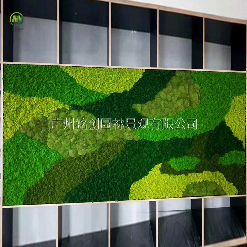 时尚国际大厦植物墙
