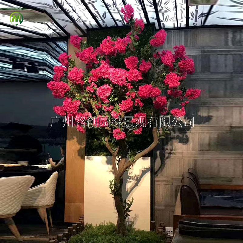 仿真紫荆花树