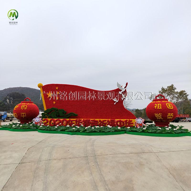 东华禅寺大型仿真绿雕